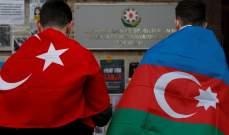 تركيا توقع مذكرة تفاهم لتوريد الغاز إلى إقليم في أذربيجان