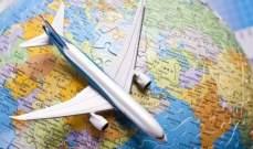 فرصة عمل مثالية: سافر حول العالم وتقاضى 4300 دولار شهريًا!