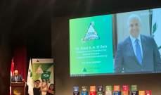 """""""مسابقة رواد الأعمال الشباب والاستدامة 2019"""": عرض 14 مشروعا لرواد الأعمال اللبنانيين الشباب"""
