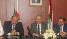 """""""الجامعة اللبنانية"""" توقع اتفاقية تعاون مع المجلس الاقتصادي والاجتماعي"""