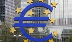 ليتوانيا تنضم الى منطقة اليورو
