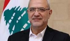 قماطي: يجب أن يكون للمصارف اللبنانية دور في معالجة الأزمة الاقتصادية