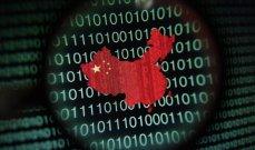 """فيتش تثبت تصنيف الصين الائتماني عند """"+A"""" مع نظرة مستقرة"""