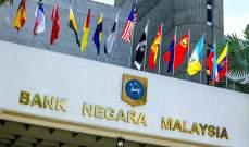 توقعات ببقاء اقتصاد ماليزيا في حالة انكماش خلال الشهور المقبلة