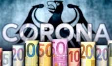 """ألمانيا تخطط لتطبيق التقشّف الاقتصادي عقب أزمة """"كورونا"""""""