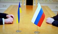 المفوضية الأوروبية للطاقة دعت روسيا وأوكرانيا لاستئناف المحادثات بشأن الغاز