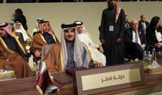 التقرير اليومي 21/1/2019: ويزر خارجية قطر: سنشتري سندات الحكومة اللبنانية بقيمة 500 مليون دولار