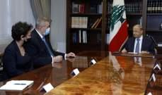 الرئيس عون يعرض مع كوبيتش ومساعدته الجديدة عمل منسقية الأمم المتحدة في مساعدة متضرري انفجار المرفأ