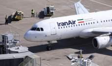 عودة الرحلات الجوية بين إيران والإمارت