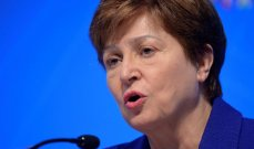 مديرة صندوق النقد بحثت مع رئيس أوكرانيا برنامج قرض بقيمة 5 مليارات دولار