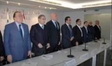 6 وزراء في اجتماع اقتصادي موسع حول سلامة الغذاء وكلمات شددت على التكامل بين القطاعين العام والخاص