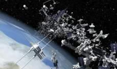 وكالة الفضاء الأوروبية تطلق روبوت لجمع النفايات الفضائية