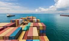 إسبانيا تنتقد بشدّة استمرار رسوم جمركية أميركية على بضائع أوروبية