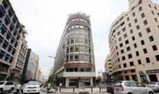 """تصنيف 9 مصارف لبنانية ضمن لائحة """"The Banker"""" لأول ألف مصرف بالعالم"""