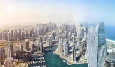 دبي تعلن عن حزمة تحفيزية ثالثة بقيمة 1.5 مليار درهم لتعزيز سيولة الشركات