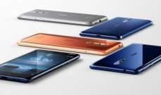 """هاتف """"Nokia 9"""" قادم في أيلول وقريبًا نسخة ثالثة من الهاتف """"Galaxy S10"""""""