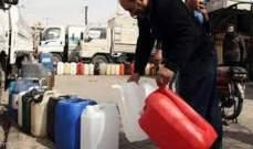 دمشق تسمح باستيراد المازوت برا وبحرا لمدة ثلاثة أشهر للتخفيف من حدة ازمة الوقود في البلاد