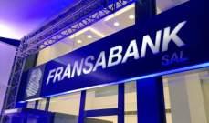 """تقرير """"فرنسبنك"""": السياحة والنقل والتصدير الى تحسن والعقارات والتجارة والفنادق الى تراجع"""