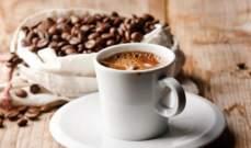 المنظمة الدولية للقهوة تتوقع عجزًا في الموسم المقبل