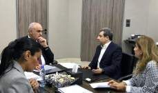 أبو فاعور بعد لقائه خليل: نعمل على إعفاء المواد الأولية المستوردة للصناعات الدوائية من الـ TVA
