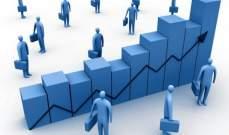 عضو بالفيدرالي: العلاقة العكسية بين البطالة والتضخم لا تزال موجودة