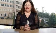 "حنبوري لـ""2ME Australia"": نمرّ بظرف استثنائي لم يمرّ به لبنان في تاريخه"