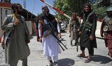 سيطرة طالبان على أفغانستان.. نقطة فاصلة في الخطط الاقتصادية للدول المجاورة