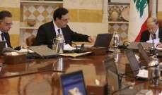 مجلس الوزراء وافق على تمديد اعلان التعبئة العامة حتى 10 أيار