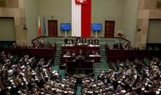 مجلس النواب البولندي يعفي العمال دون سن الـ26 من ضريبة الدخل