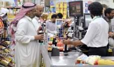 في تصعيد تجاري.. دعوات سعودية لمقاطعة البضائع التركية