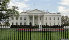 البيت الأبيض يعتزم خفض مخصصات الامم المتحدة والبرامج الثقافية