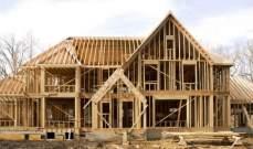 المنازل المبدوء إنشاؤها في أميركا تقفز بأكثر من 19% خلال آذار