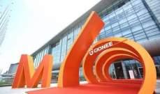 """محكمة صينية تدين """"Gionee"""" بتهمة وضع برامج ضارة بـ20 مليون هاتف ذكي"""