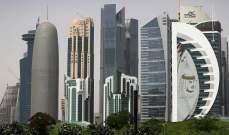 فائض ميزان تجارة قطر يتراجع 9.1 % في تشرين الأول الفائت