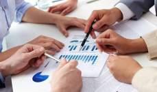 ما هي حقوق المساهمين في شركة واحدة؟