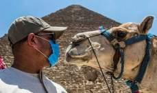 تحفيزاً للسياحة.. مصر تخفض أسعار الطيران الداخلي