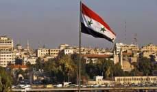 الخزانة الأميركية تفرض عقوبات على 24 من الأفراد والكيانات الذين يدعمون إعادة إعمار سوريا