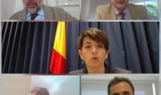 العراق وإسبانيا يعقدان مؤتمراً إقتصادياً مشتركاً لتعزيز العلاقات الإقتصادية بين البلدين