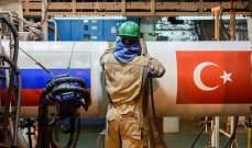 """""""السيل التركي"""" ينقل 506 ملايين متر مكعب من الغاز الروسي إلى أوروبا"""