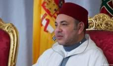 الملك المغربي يدعو إلى تقوية الطبقة الوسطى