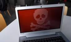 عرض لابتوب للبيع في مزاد بسعر 1.2 مليون دولار يضم أخطر 6 فيروسات