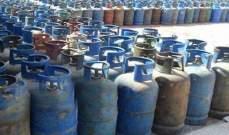 نقابة مالكي معامل الغاز: لإعطائنا حقا بالجعالة 40 دولارا