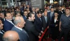 """معرض """"بروجكت لبنان"""" يستعرض فرص الإستثمار الخاص بالبناء في المنطقة"""