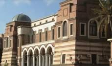 البنك المركزي الليبي دعا المصارف التجارية لتطبيق الشفافية في العمل مع الزبائن