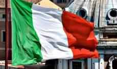 مسح: البنوك الإيطالية باتت أكثر تشدداً بشأن الائتمان