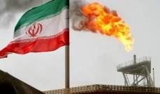 متوسط صادرات الغاز الإيراني يبلغ 50 مليون متر مكعب يومياً