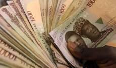 """نيجيريا تطلب 6.9 مليار دولار من مقرضين دوليين لتمويل مكافحة """"كورونا"""""""