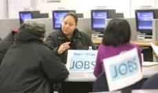 الإقتصاد الأميركي يضيف 224 ألف وظيفة خلال حزيران ومعدل البطالة يرتفع إلى 3.7%