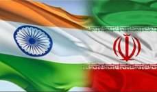 تمديد خصم 40% من تكاليف الموانئ بين إيران والهند