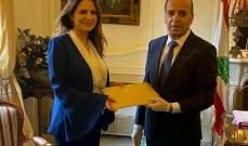 عبد الصمد قدّمت تصريحاً عن أموالها وممتلكاتها إلى المجلس الدستوري